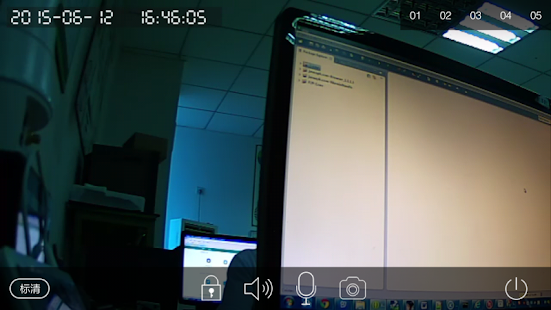 IEye-camera - Apps on Google Play