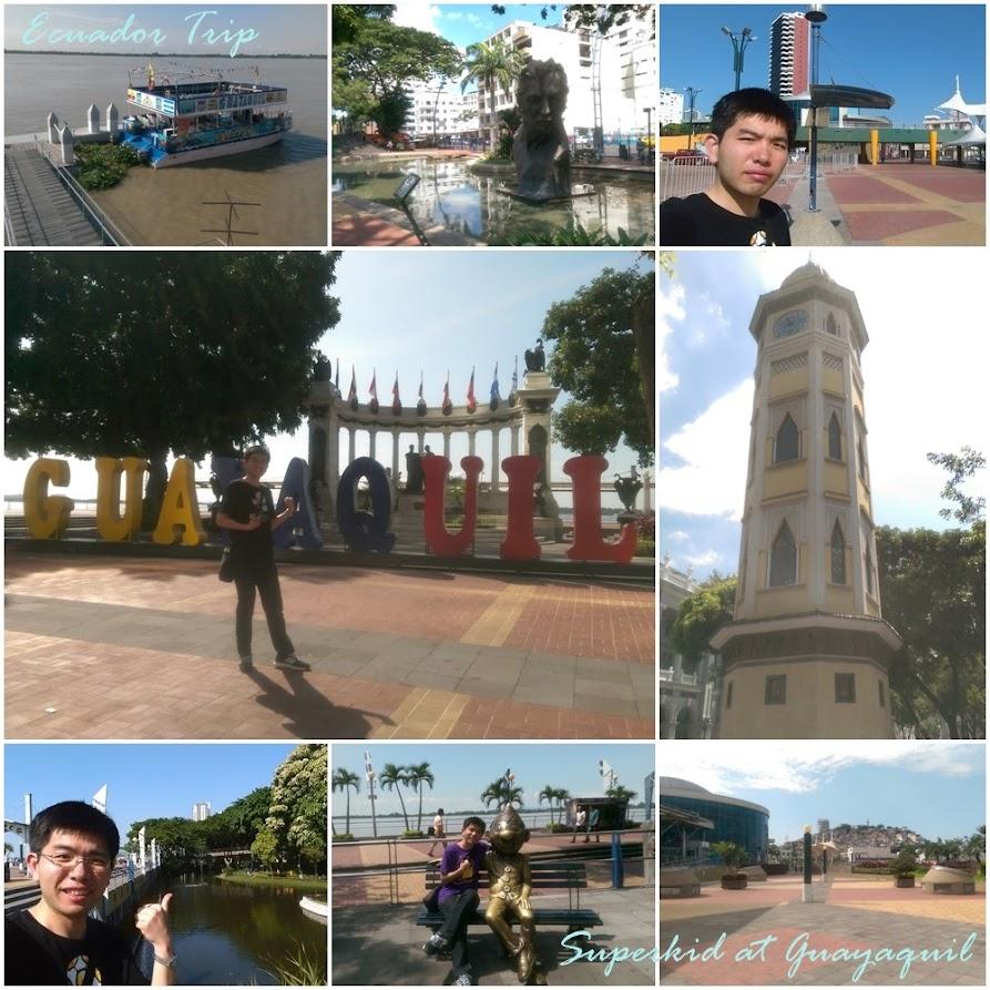 我在瓜亞基爾河濱公園
