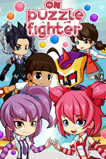 Reon Puzzle Fighter- screenshot thumbnail