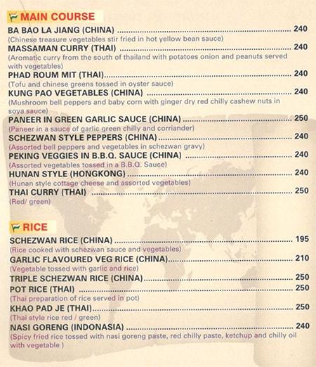 Flag's menu 9