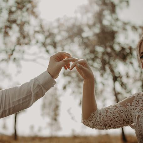 Свадебный фотограф Наталья Туева (phnataliatueva). Фотография от 09.09.2018