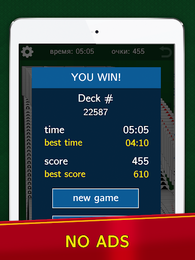 Classic Solitaire Klondike - No Ads! Totally Free! Screenshots 7