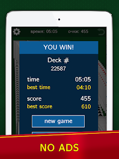 Game Classic Solitaire Klondike - No Ads! Totally Free! APK for Windows Phone