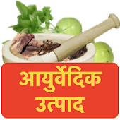 Patanjali Products - Complete Info and Daily Tips