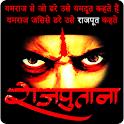 Royal Rajputana Photo Editor-Rajputana Photo Frame icon
