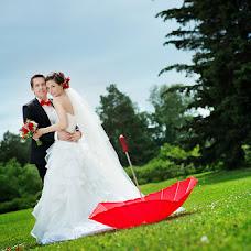 Wedding photographer Zinaida Iost (LiatriZ). Photo of 25.02.2014