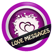 أجمل رسائل الحب و رومانسية
