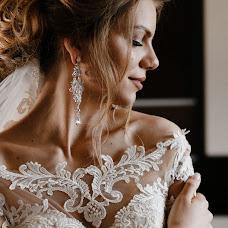 Wedding photographer Kristina Leonova (krisleo). Photo of 13.06.2018