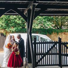 Wedding photographer Michael Marker (marker). Photo of 09.11.2018