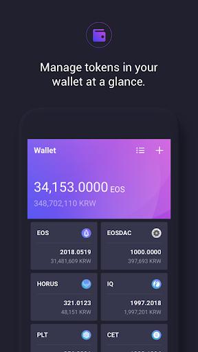 NOVA Wallet - EOS  screenshots 2