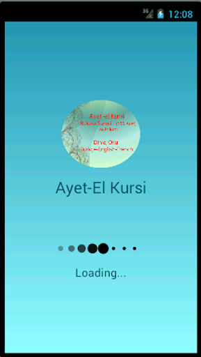 Ayat Al Kursi Listen and Read