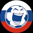 Mondiali di calcio 2018 icon