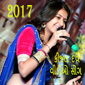 Kinjal Dave Garba Video 2017