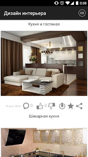 免費下載遊戲APP|Дизайн интерьера app開箱文|APP開箱王