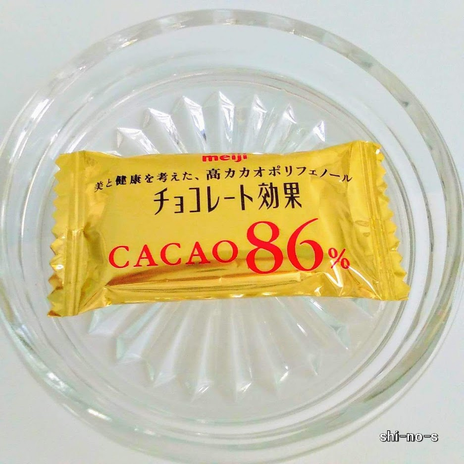 チョコレートの小袋、ひとつ