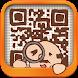 QRコードおじさん  広告なしの無料QRコード読み取りアプリ