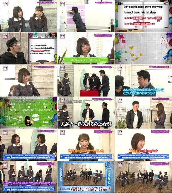 (TV-Variety)(720p) 乃木坂46えいご(のぎえいご) ep17 170430