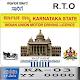 Karnataka RTO (ಸಾರಿಗೆ ಇಲಾಖೆ) Download for PC Windows 10/8/7