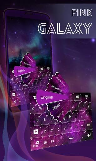 咖啡1號店app - 首頁 - 電腦王阿達的3C胡言亂語
