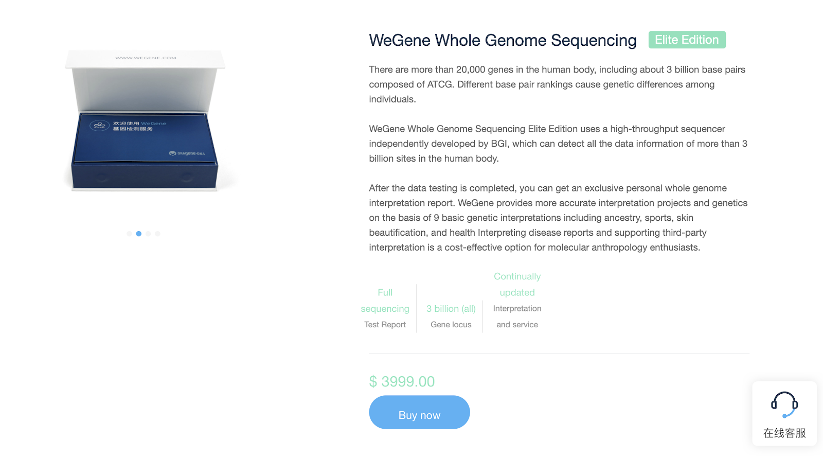 Whole Genome Sequencing.