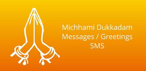 Image result for michhami dukkadam