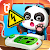 Baby Panda Home Safety file APK for Gaming PC/PS3/PS4 Smart TV