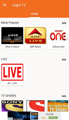 Jugni TV Live Cricket Gurbani 2.5 screenshots 1