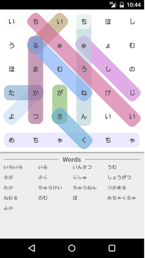 玩免費拼字APP|下載Japanese Word Search Game app不用錢|硬是要APP