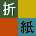Tsuru - Origami Crane in 3D icon
