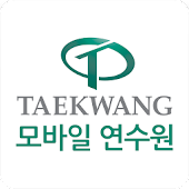 태광실업그룹 사이버연수원