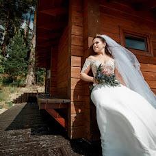 Wedding photographer Konstantin Kvashnin (FoviGraff). Photo of 23.06.2018