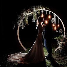 Wedding photographer Oleg Onischuk (Onischuk). Photo of 29.05.2019
