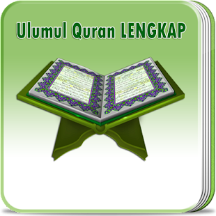 Ulumul Quran LENGKAP - náhled