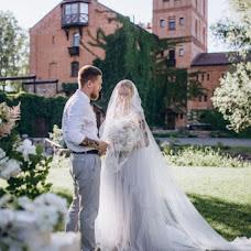 Wedding photographer Irina Prisyazhnaya (prysyazhna). Photo of 28.05.2018