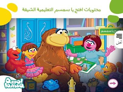 لمسة : قصص و ألعاب أطفال عربية  9