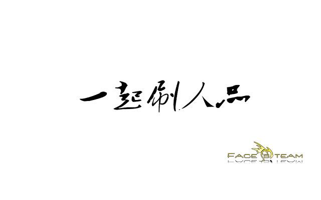 renren.com's renren power(RP) auto getter