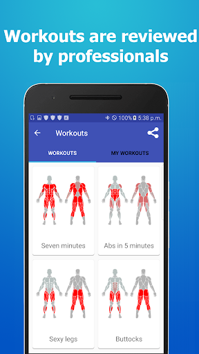 Home Workouts - No Equipment for PC