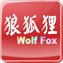 Wolf Fox KTV