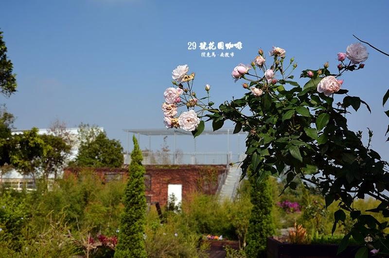 29號花園