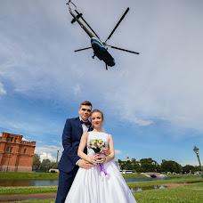 Wedding photographer Evgeniy Ermakovich (Evgeny). Photo of 14.05.2018