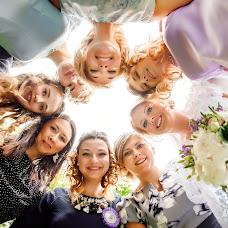 Wedding photographer Marina Porseva (PorMar). Photo of 08.08.2017