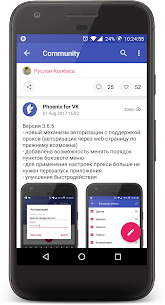 Phoenix for VK 4.5.10 Mod + Data Download 2