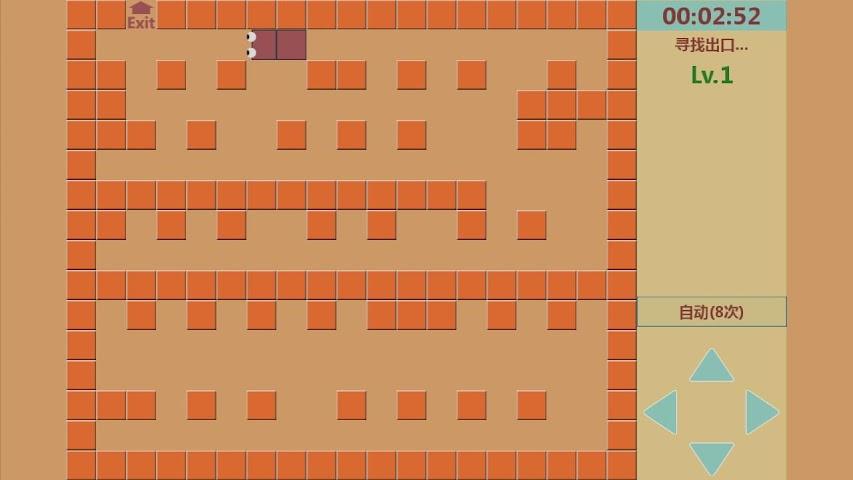 android 贪吃蛇(自动版snake) Screenshot 4