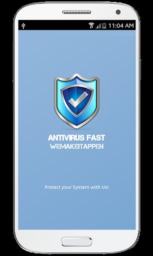 殺毒軟件 快速 和 安全 促進