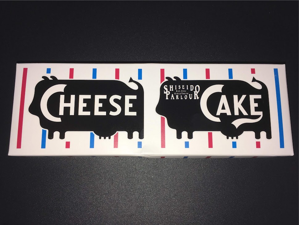 資生堂パーラーのこだわりチーズケーキ