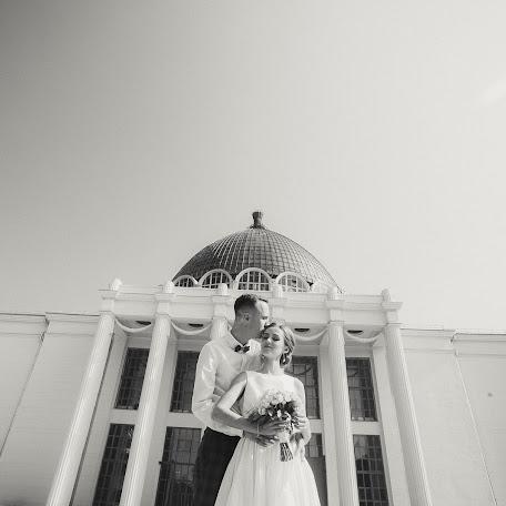 Wedding photographer Ekaterina Sary (Kate). Photo of 16.05.2017