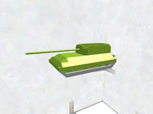 PMF howitzer