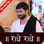 Radhe Radhe - Jignesh Dada's Suvichar,Bhajan,Video
