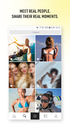 Nuca - Sell your moment 1.2.0 screenshots 2