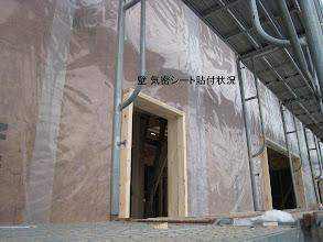 Photo: 2007/12/13...壁 気密シート